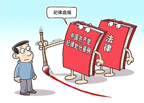 为了让全院党员干部认真学习《中国共产党廉洁