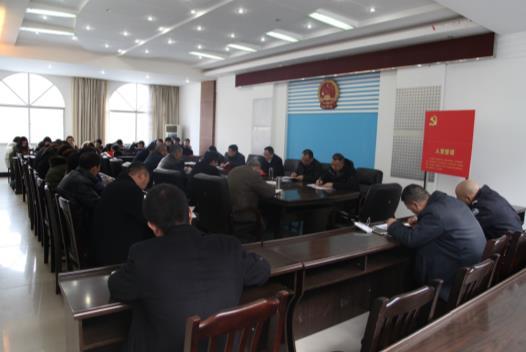 鹤峰县法院召开2月支部主题党日活动